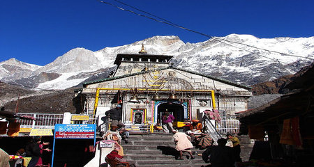 Kedarnath (Lord Shiva) Temple