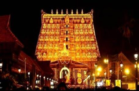 Supreme Court Verdict on Sripadmanabha Temple, Kerala